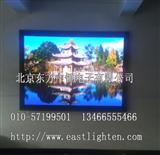 P4室内LED全彩显示屏是室内目前清晰度最高的显示屏