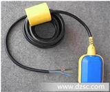 LPF-A3.15方4米线电缆浮球液位开关