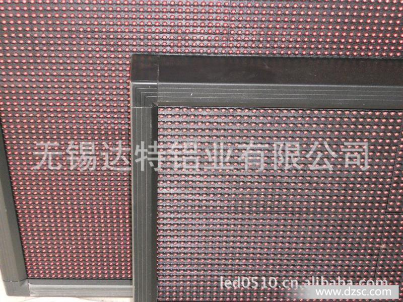 厂家直销led显示屏边框铝材包边外壳