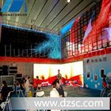 华海led户外广告屏光栅屏系列P30