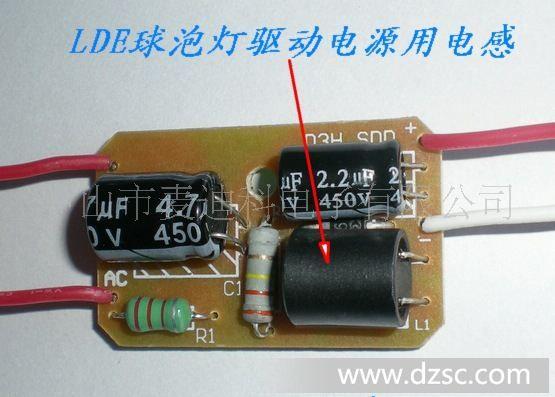 大功率金属外壳用LED射灯电感器 图
