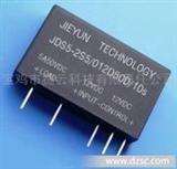 JDS5-2S5 一组常开5A 直流断电延时继电器