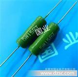 绕线电阻 引线型瓷棒被漆绕线电阻 KNP线绕电阻 5W15R现货