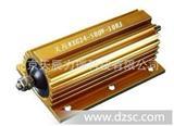 RXG24-300W黄金铝壳散热电阻器