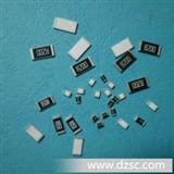进口高阻值贴片电阻,精密电阻,非标电阻,毫欧线电阻