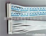 排线端子线 直销排线端子线 优质排线端子线 低价排线端子线