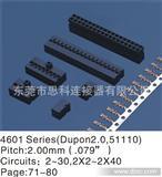 DUPON2.0MM 双排,双排排针,2.0MM 单排DUPON,单排排针,杜邦2.0