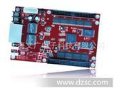 led控制卡 A8双模卡 大优惠