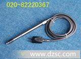 高温熔体压力传感器\高温传感器PT1000
