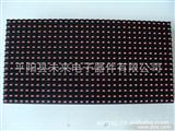 LED显示屏 显示屏模组 显示屏单元板 P10单红模组 半户外户外模组