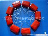 金属化纸介电容400V184