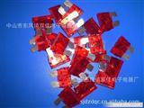 大中小号汽车保险丝插片2A5A7.5A10A15A20A30A40A大量现货