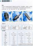 电压放大器/电流放大器(蚌埠科创)