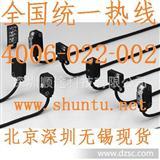 SUNX超小型光电开关Panasonic微型光电开关EX-21A对射型光电开关