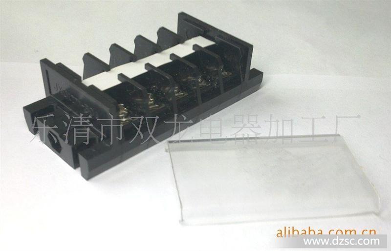 接线端子3005接线板,接线排