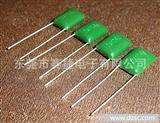 涤纶电容 麦拉电容 聚酯膜电容CL11 2A104J(100V)厂家直销