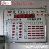 LED应用系列产品信用社单色室内LED利率屏