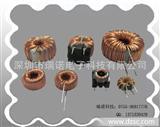 磁环电感  铁硅铝电感  专业生产厂家!