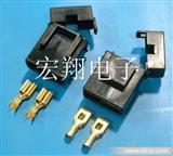 6.3-2P打火机、火柴盒,端子,保险丝片,条形连接器,接插件