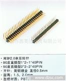 厂价直销排针1.0/1.27/2.0间距,单双排针