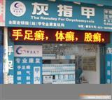 厂价批发上海P10单红色LED显示屏门头走字屏 一平方起批