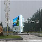 上海LED显示屏 室外全彩屏P16