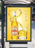 厂家直销  广告牌 LED侧背光源