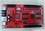 新疆LED控制卡 U盘LED控制卡 U盘控制卡