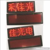 LED走字胸牌胸卡 LED胸牌 可以充电的胸牌 发红白黄绿蓝灯色胸牌