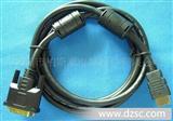 DVI24+5-HDMI 1.8MDVI连接器