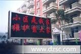 专业生产安装LED大屏幕