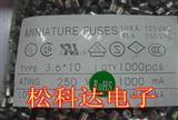 3.6*10 玻璃保险丝管 0.5A 1A 2A 3A 4A 250V 带引脚