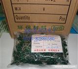 现货优质涤纶电容 CL电容 CL11  2A331 100V331
