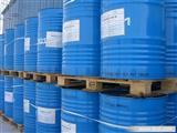 进口电容器油