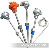 温度探头热电阻温度传感器WZP-280