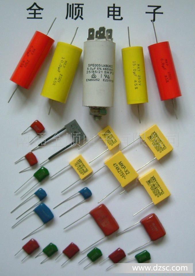 厂家直销各类薄膜电容器