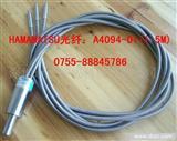 石英光纤管 A4094-01  滨松传感器 紫外线传感器 紫外光导管