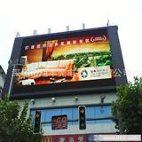 室外led幕墙屏,户外广场led广告屏,室外机场led广告屏,led价格