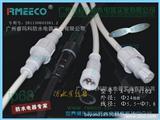 优质防水插头插座 工业防水插头插座 航空插头插座