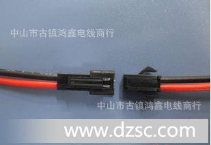 供应间距2.5电子连接线束 -厂家超低价供应间距2.5电子连接线,维库