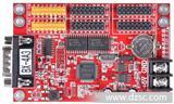 BX-4A3 仰邦四代控制卡 分区控制卡卡 led控制卡