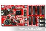 BX-4U0/U盘控制卡95元/张