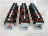 TBD-20A导轨端子 组合式接线端子 双层端子 连接式接线排 接线板