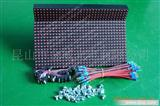 厂家直销P10单色半户外LED显示屏单元板模组――金威