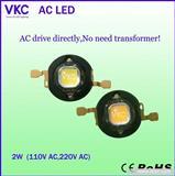 交流电 AC LED 2W 大功率 白光LED
