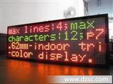 p7.62室内双色led显示屏 两行六字led字幕机 图文led广告屏