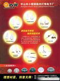 【卖】长期护揽管防水插头,厂家直销,质优价廉
