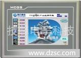 7英寸TPC7062KX高亮度TFT液晶触摸屏