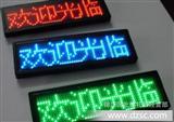 LED胸牌 LED名片屏 LED工号牌 LED胸卡 电子胸牌