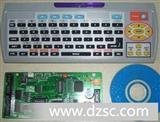 LED显示屏遥控控制卡/带天光亮度/温度/桌面屏/台式屏/门头屏